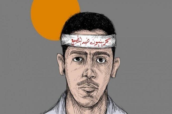است شهد خلال محاولته رفع علم فلسطين على السفارة الأمريكية تعرف على شهيد الأقصى في البحرين