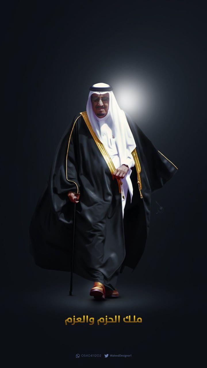 الملك سلمان بن عبد العزيز الله يحفظه King Salman Saudi Arabia National Day Saudi Saudi Flag