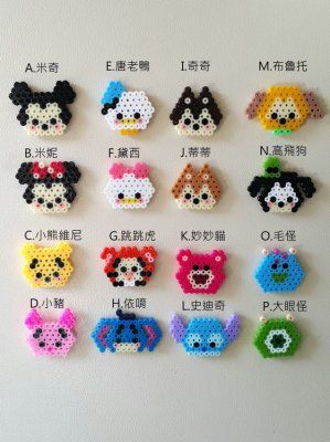 minnie tsum tsum perler - Google Search