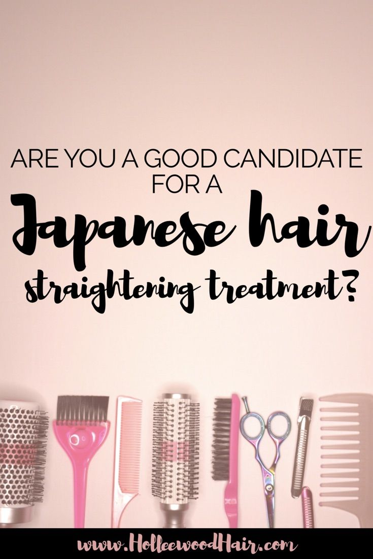 Do you even know anything about Japanese straightening treatments? You just might be a good candidate to have this service done...