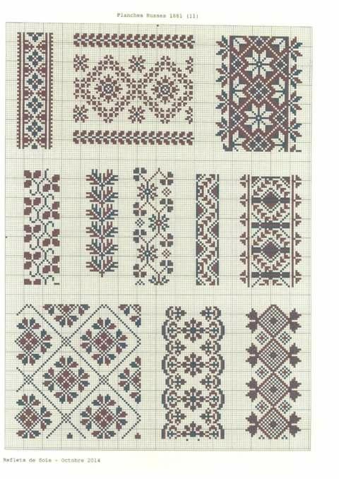 старинная украинская вышивка