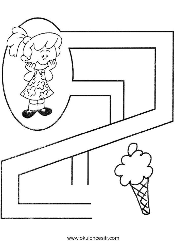 Labirent Bulmaca Sayfasi Okuloncesitr Preschool Labirentler Alfabe Calisma Sayfalari Boyama Sayfalari