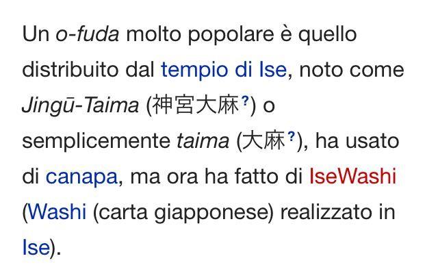 ウィキペディアの神札(おふだ)の項目のイタリア語版の誤情報を修正しました。 「神宮大麻はヘンプで作られている」→「神宮大麻はかつてヘンプで作られていたが、今は伊勢和紙で作られている」 https://it.m.wikipedia.org/wiki/O-fuda