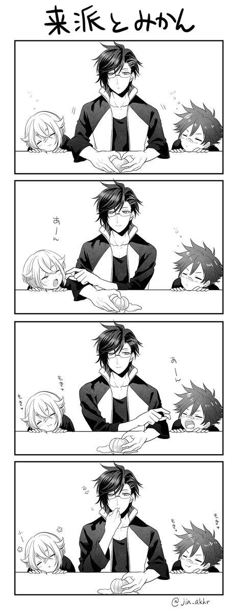 Hotarumaru, Akashi, and Aizen