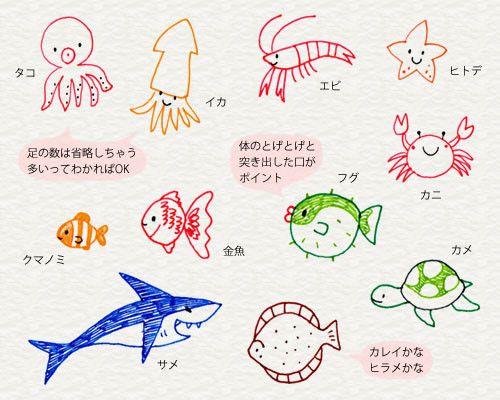 动物9.jpg_微盘下载