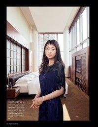 東京カレンダー 2015-12-21 発売号 (2016年2月号) 17ページ