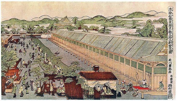 Uki-e Wakoku Keiseki Kyōto Sanjūsangen-dō no Zu : Perspective Pictures of Places in Japan: Sanjūsangen-dō in Kyoto; Uki-e Illustrated Tōshi-ya of the Sanjūsangen-dō.
