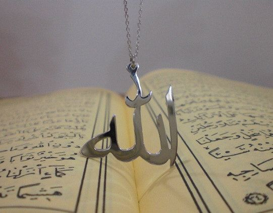Allah Necklace Silver Allah Pendant Arabic by haremjeweler on Etsy, $30.50