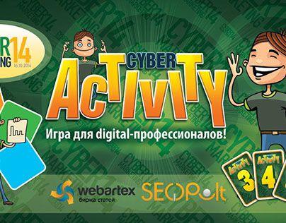 """Check out new work on my @Behance portfolio: """"Cyber Activity"""" http://be.net/gallery/31523009/Cyber-Activity"""
