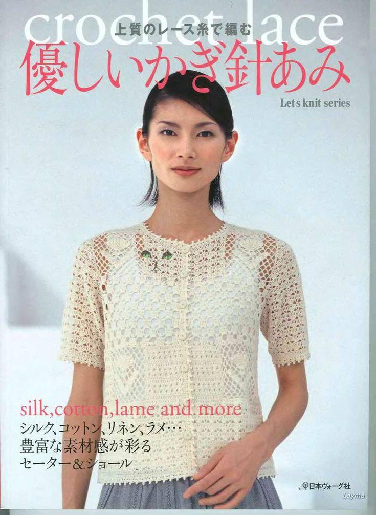 Let_s_knit_series_NV4265_2007_Crochet_Lace_kr_01.png