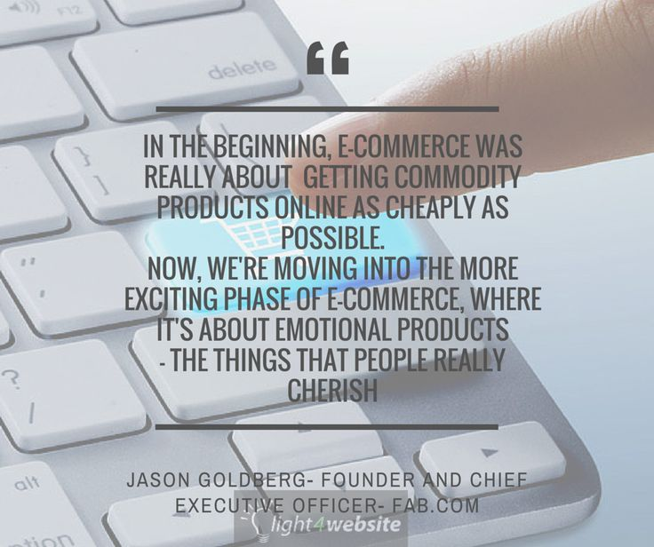 #eCommerce #changes