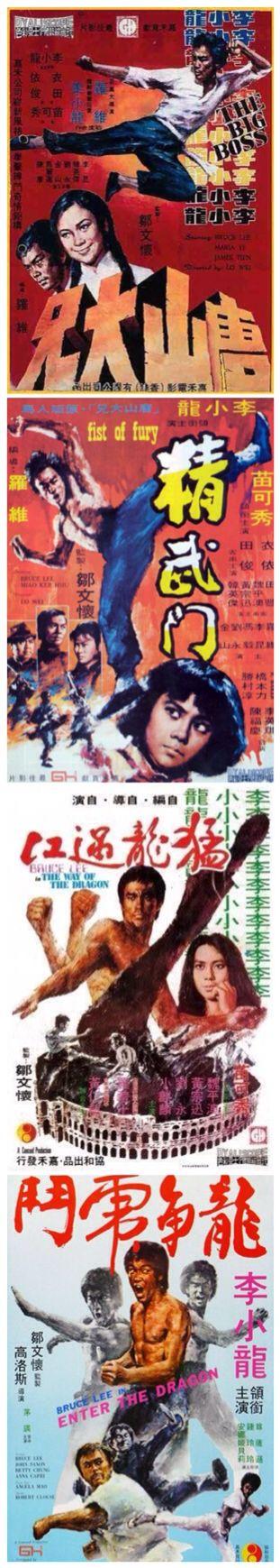 HK movie posters
