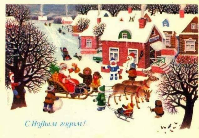 "Tarjeta postal navideña de la URSS, 1984 *****  El letrero en ruso dice ""Feliz Navidad"". ""Merry Christmas"""
