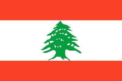 Download Lebanon Flag Free