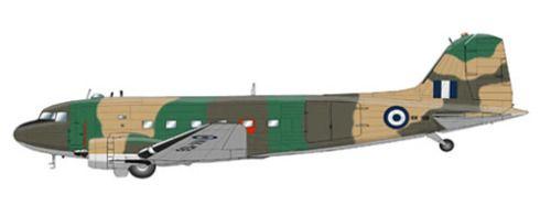 Douglas C-47 B Dakota, Hellenic Air Force.