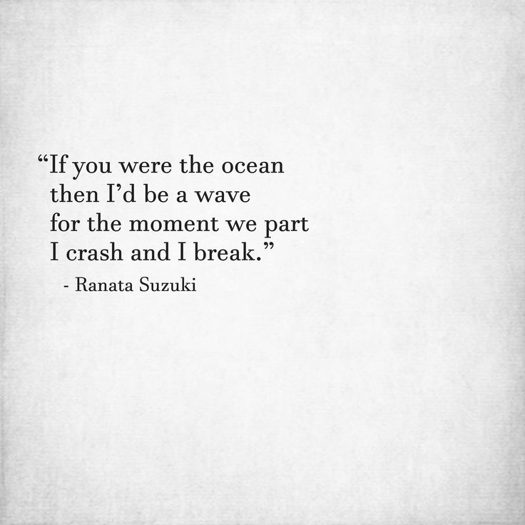 Best 25 Breaking Up Quotes Ideas On Pinterest: 25+ Best Sad Love Quotes Ideas On Pinterest