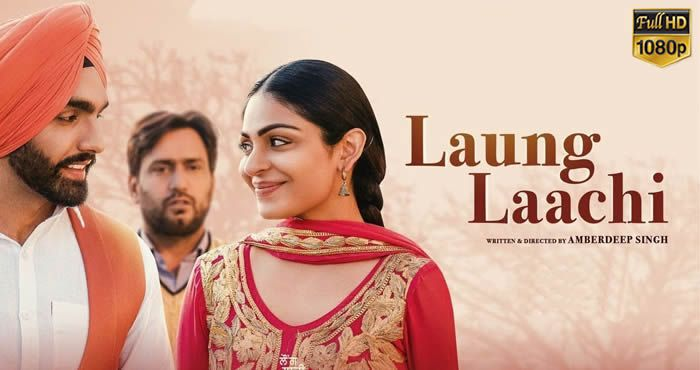 Laung Laachi 2018 1080p Full Hd Movie Free Hd Movies Online Movies Online Movie Songs
