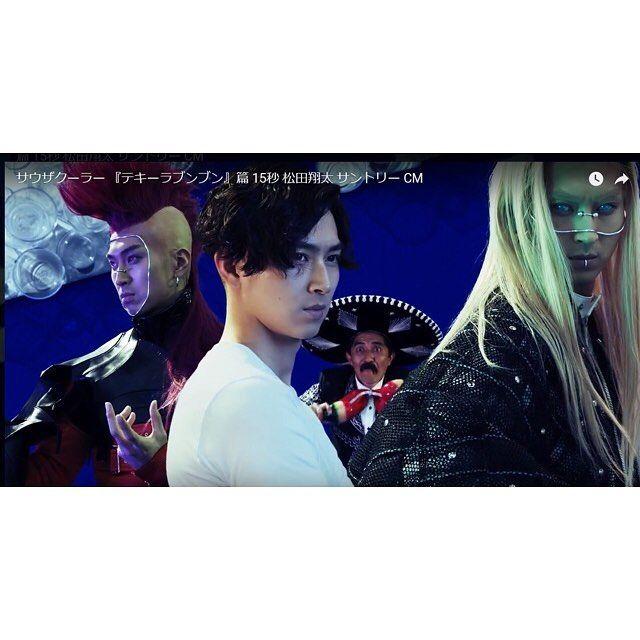 松田翔太さんが三変化で、テキーラブンブンダンスを踊る、suntory sauza cooler /サウザクーラーTV CM  ウイッグをSAKIEが担当しています。  https://youtu.be/s-lg2zk9pzk  #sauzacooler  #松田翔太  #テキーラ #ダンス #SAKIE #ウイッグ #サントリー