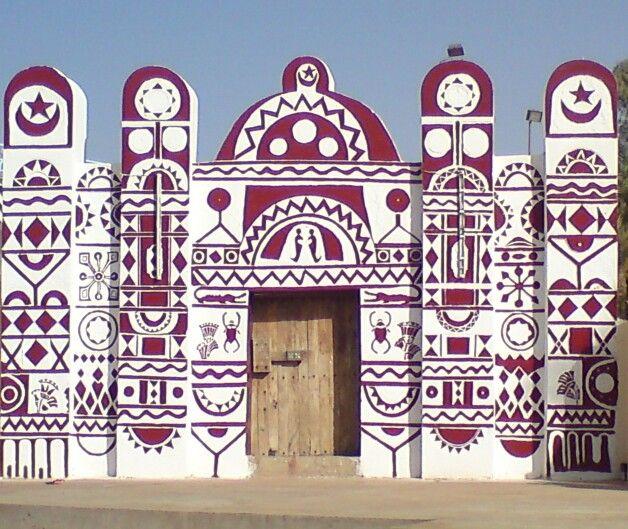 Nubian entrance khartoum Nubian club