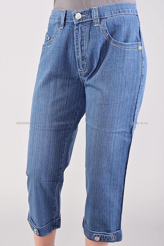Капри Б7948  Цена: 196 руб    Стильные джинсовые капри с традиционной застежкой, дополнены карманами.  Состав: 100 % хлопок  Размеры: 38-44     http://odezhda-m.ru/products/kapri-b7948     #одежда #женщинам #бриджикапри #одеждамаркет