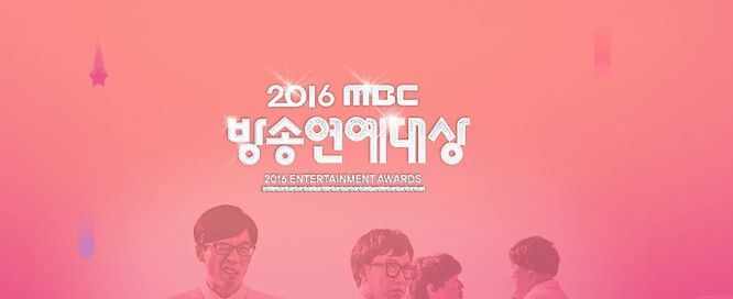 2016 MBC Entertainment Awards