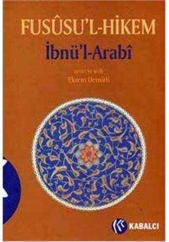 """Muhyiddin İbn Arabi """" Fususul Hikem """" ePub ebook PDF ekitap indir - e-Babil Kütüphanesi"""