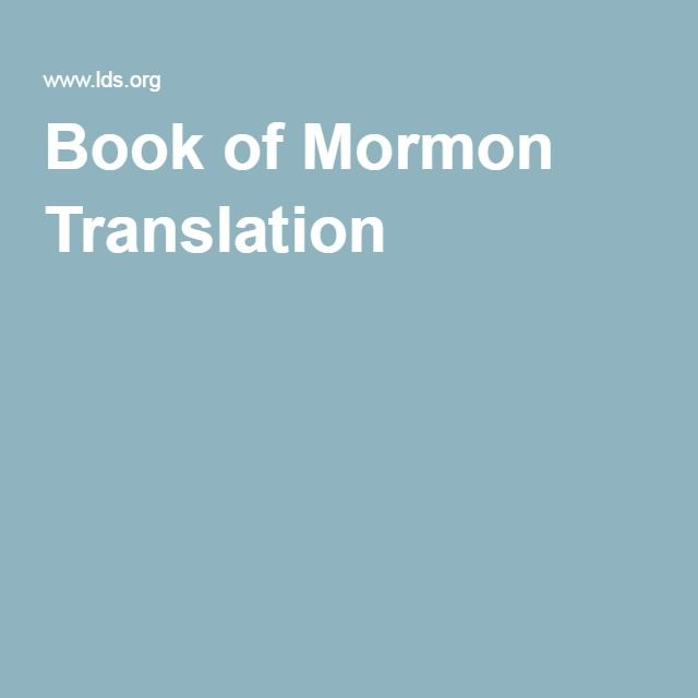 Recovery from Mormonism