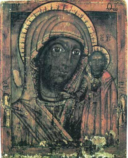 mama_zima2013: Черные мадонны. Икона  Казанской  Божией  матери,  XVII в.