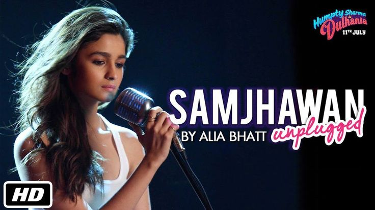 Samjhawan Unplugged | Humpty Sharma Ki Dulhania | Singer: Alia Bhatt | 1...