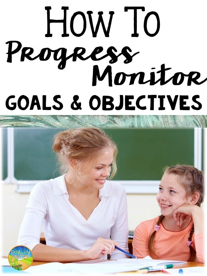 How to progress monitor goals (plus a FREEBIE) #pathway2success #specialeducation