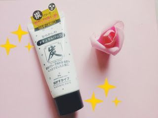Daiso Charcoal Mask Awesome As Hell This mask is so good and effective