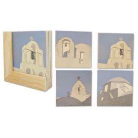 Ξύλινα Σουβέρ-Εκκλησία