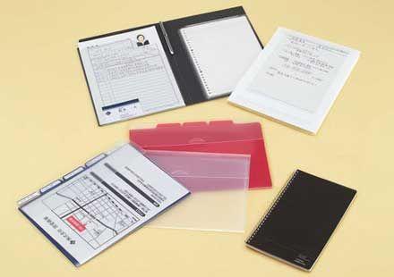 就職活動に最適なノート・ファイル「就活スタイル」シリーズがコクヨより登場: DesignWorks Archive