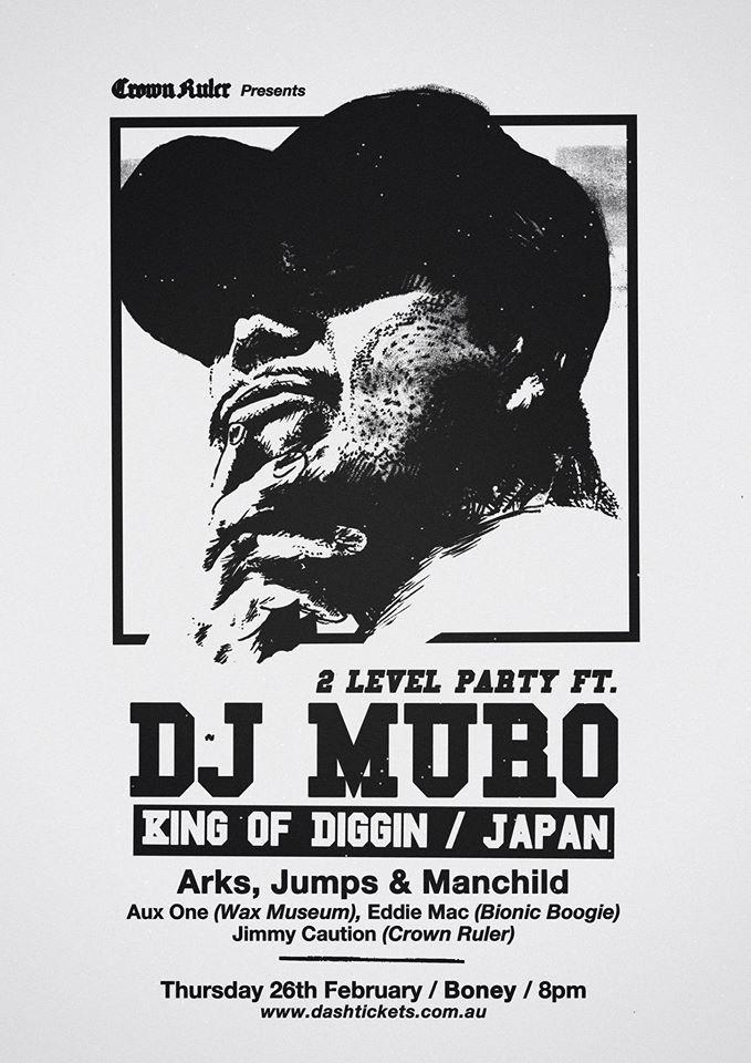 DJ MURO poster