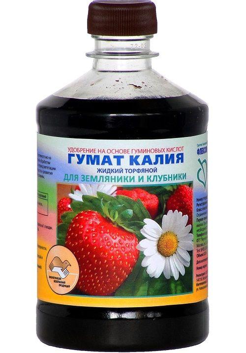 Гумат калия: инструкция по применению. Как применять гумат калия. Что такое гумат калия. Использование гумата калия в садоводстве. Какой гумат калия лучше купить.