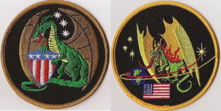 """""""Advanced Orion"""" mission patches.  """"A class of large signals intelligence satellites"""".  One of the main ET races interacting with earth are reptilian, and multiple sources claim factions of the US government/military work with them."""