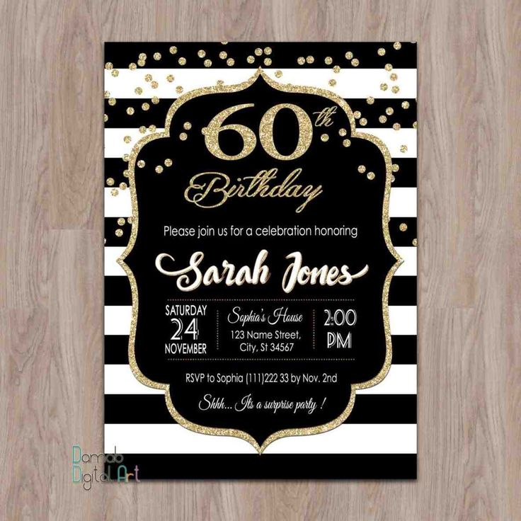 full size of design:30th birthday invitation template together with surprise  party invitations free download . full size of design:60th birthday invitation templates free download plus  30th birthday facebook invite . 60th birthday invitation wording surprise . full size of template:lovely 60th...