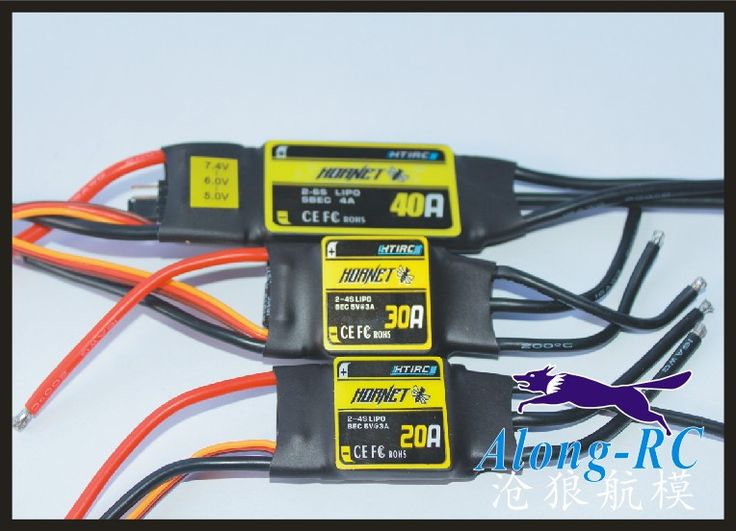free shipping - HTIRC HOANET 12A 20A 30A 40A 50A brushless ESC  for RC model airplane hobby 3D RC PLANE #Affiliate