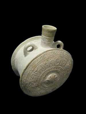 Islamic pilgrims flask