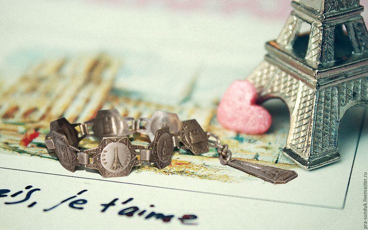 Старинный БРАСЛЕТ «Достопримечательности Парижа» Франция.