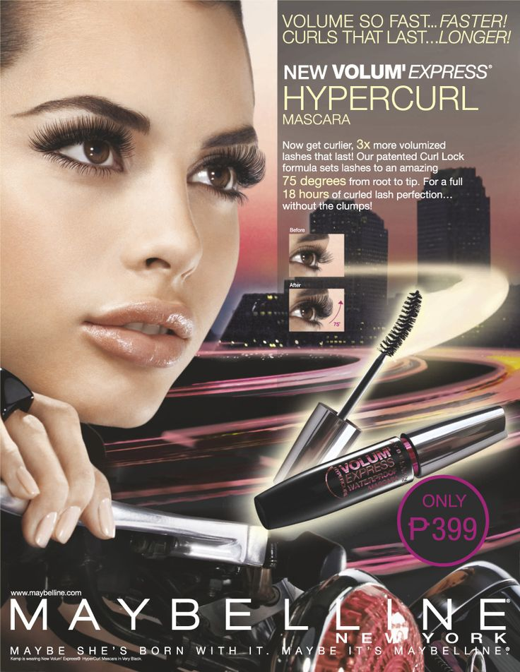 Maybelline single page magazine print ad | Ads / Flyers ... Maybelline Foundation Ad