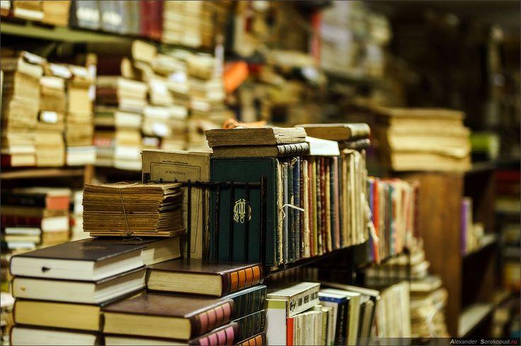 Магазины книжных сокровищ Москва
