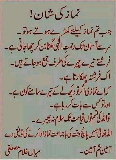 Pin by Sarwat Hamid on truth | Islam quran, Islamic qoutes ...