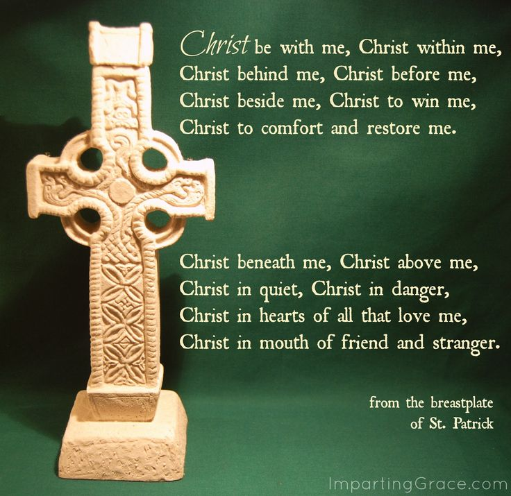 The breastplate of St. Patrick | ImpartingGrace.com