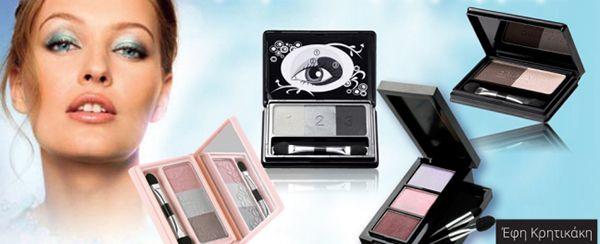 Διαγωνισμός oriflame-kritikaki.gr με δώρο παλέτες με σκιές ματιών Oriflame - ediagonismoi.gr