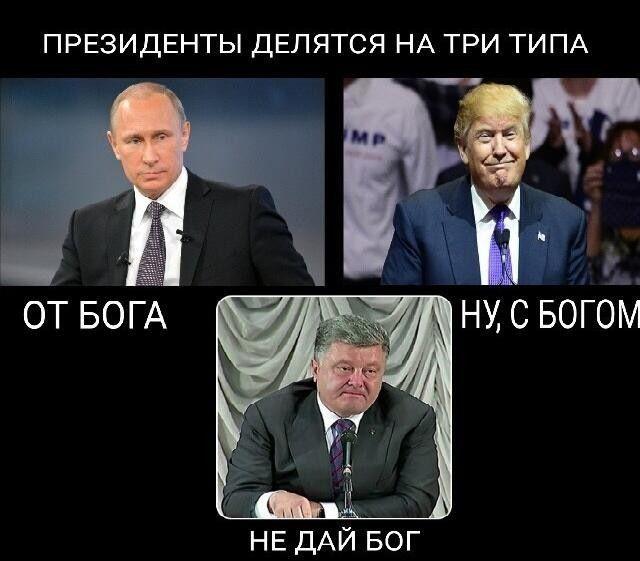 Gallery.ru / Что же при нём было сделано?.. - Президент и его команда - Jasnaja