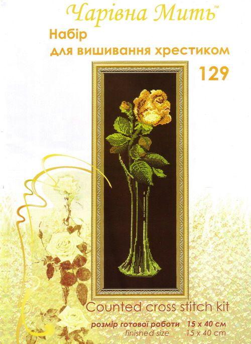 Gallery.ru / Фото #17 - Цветы - logopedd
