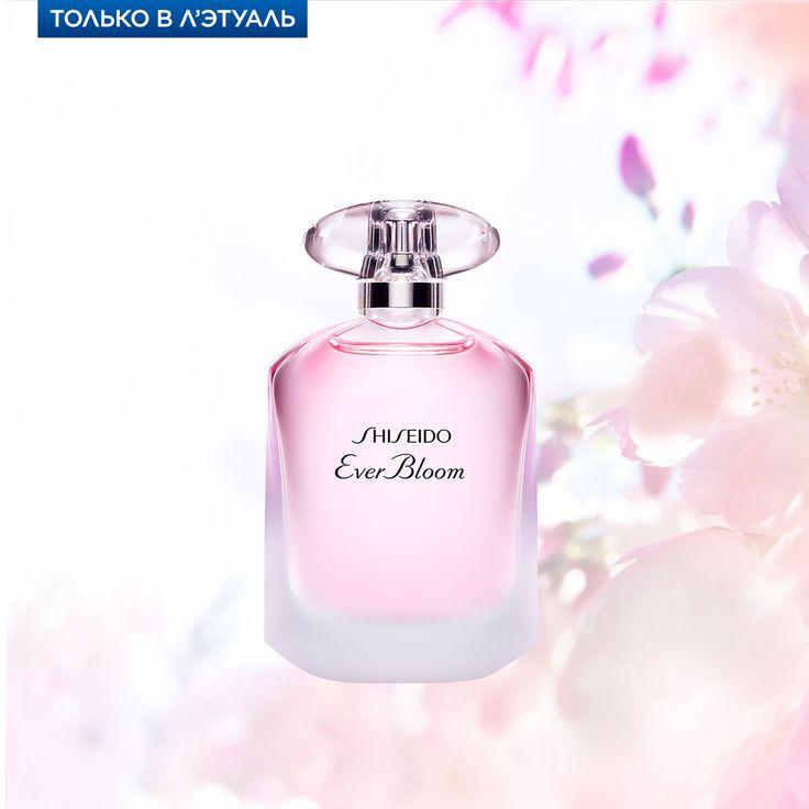 Ever Bloom от SHISEIDO – ваш идеальный выбор для весеннего гардероба. Откройте ослепительное и обволакивающее сочетание мускуса и аромата белых цветов. Всего одна капля этого нежного цветочного аромата наполняет пространство вокруг 🌸🌺🌸. www.letu.ru