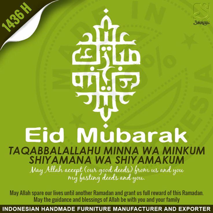 EID MUBARAK EVERYONE Taqabbalallahu minna wa minkum, shiyamana wa shiyamakum #EidMubarak #1436H #sokokayu