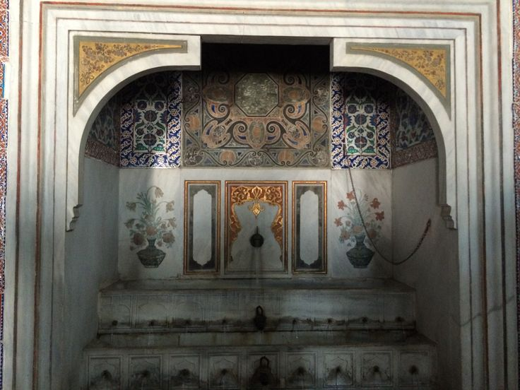 Sultan's Bedroom Fountain - Topkapi Palace, Istanbul